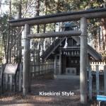 再びお伺いしたらとても良い神社だった~宝登山神社&奥宮にお伺いしました