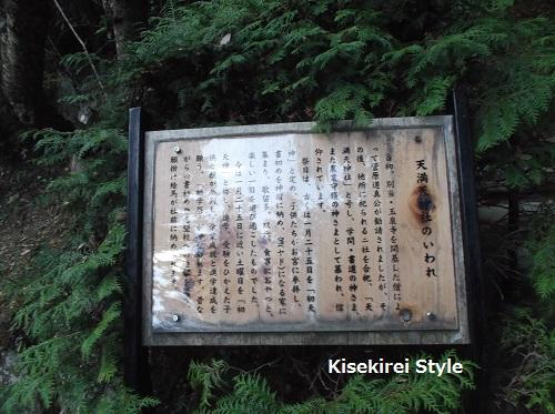 寶登山神社21