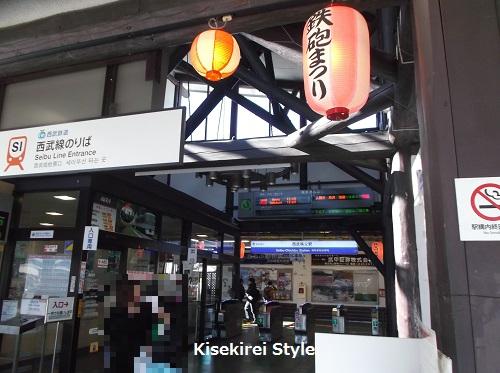 三峯神社20151228-3