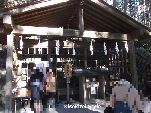 201512三峯神社62