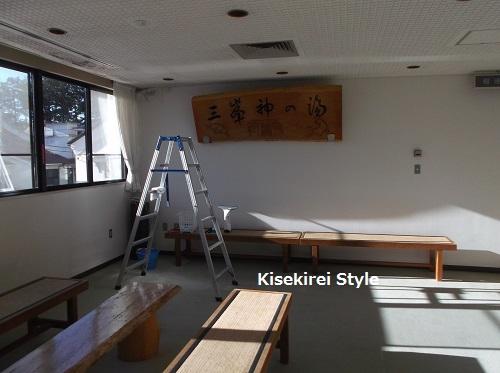 201512三峯神社63