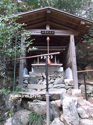 寶登山神社20