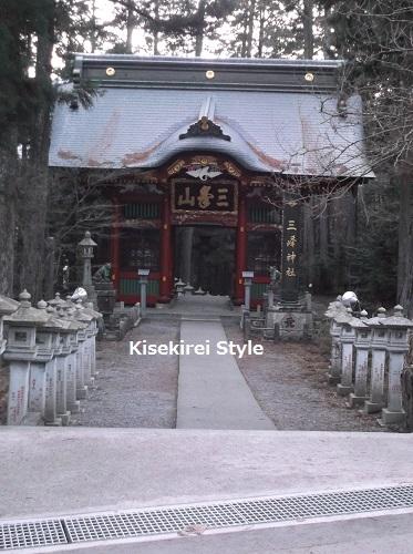 201512三峯神社78