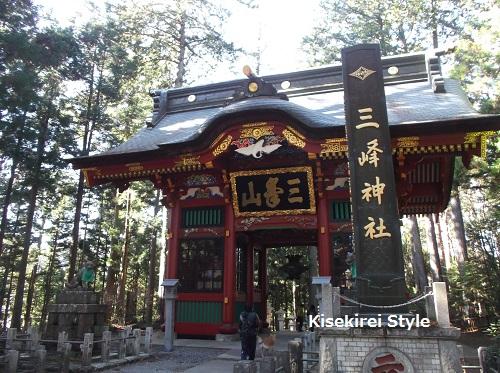 三峯神社17