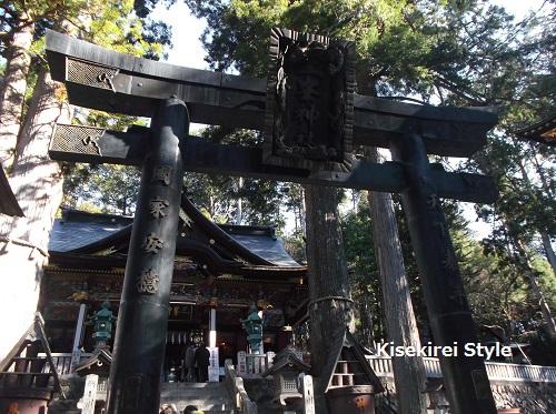 三峯神社32