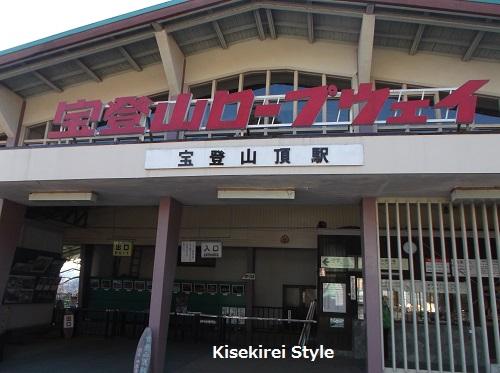 201512宝登山神社37
