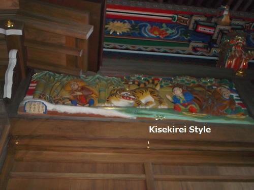 寶登山神社16