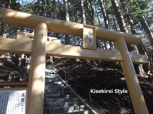 三峯神社75