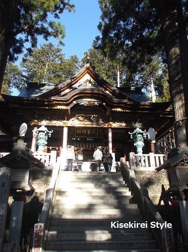 三峯神社20151228-2-8