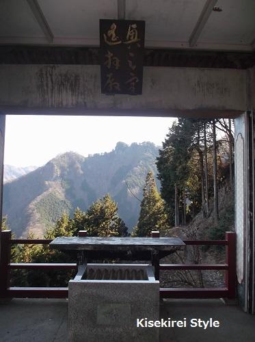 三峯神社14