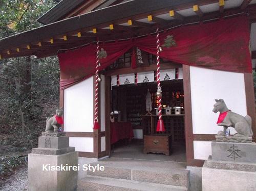 寶登山神社26