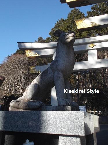 三峯神社20151228-13