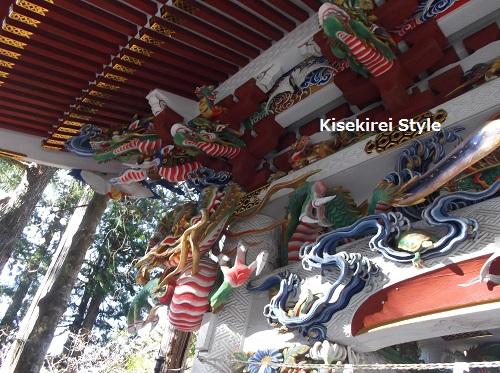 三峯神社35