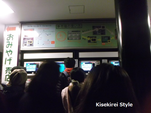 長谷寺鎌倉夜間1