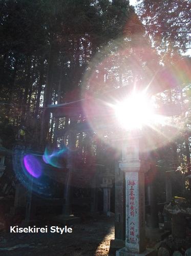 三峯神社20151228-22