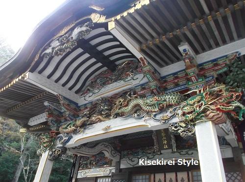 寶登山神社5