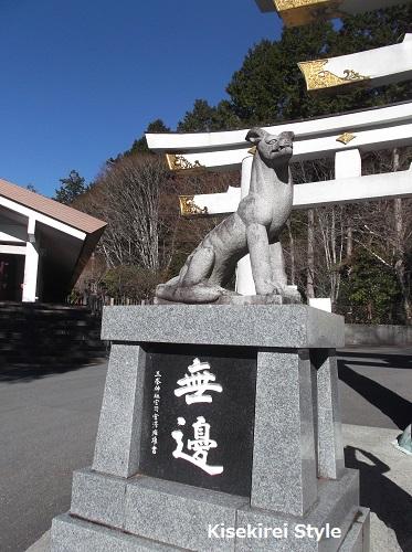 三峯神社6