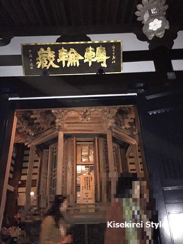 長谷寺鎌倉夜間10