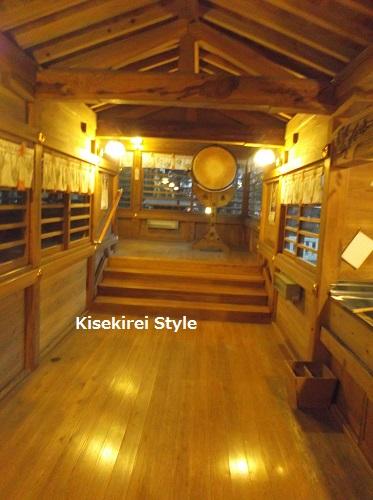 三峯神社20151228-107