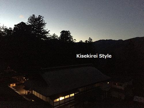 三峯神社20151228-111