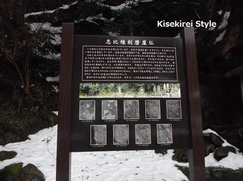 永平寺白山神社17