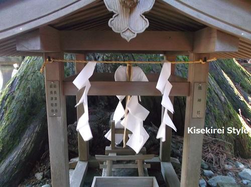 北口本宮冨士浅間神社87