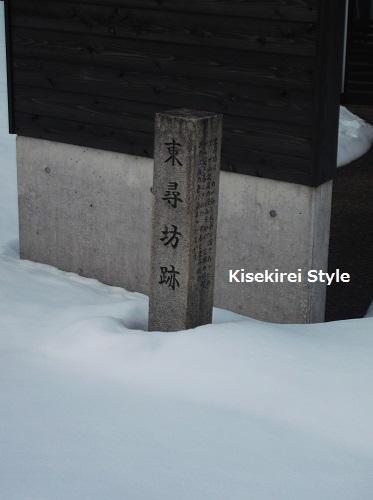 平泉白山神社57