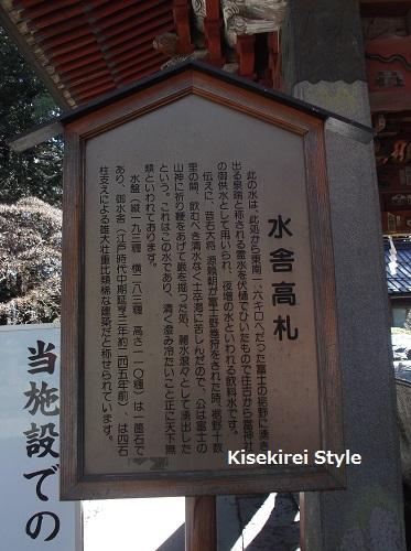 北口本宮冨士浅間神社21