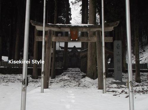 永平寺白山神社25