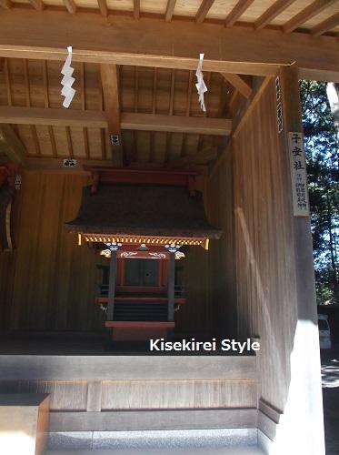 北口本宮冨士浅間神社96