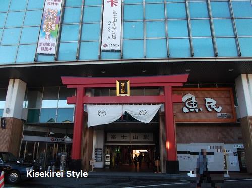 富士御師の道4