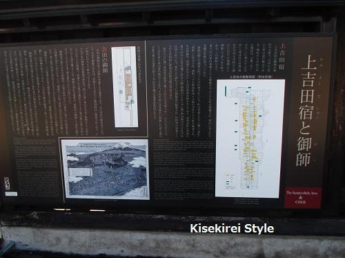 富士御師の道13