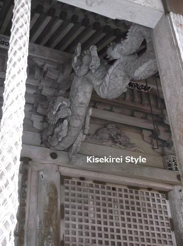 平泉白山神社40