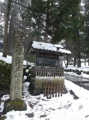 永平寺白山神社9