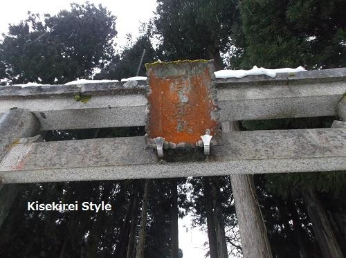 永平寺白山神社26