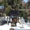 石川県白山市/金剱宮の御朱印