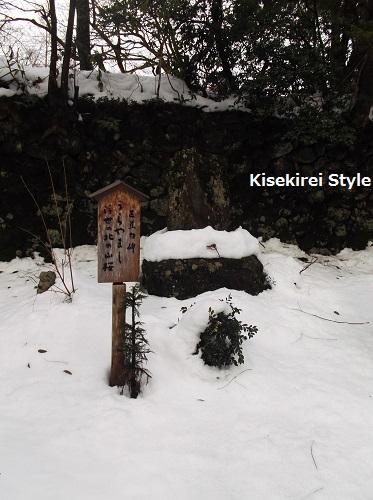 平泉白山神社13