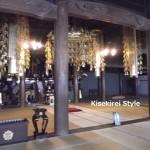 自分を見つめなおす旅~永平寺に行ってきた‐その⑥一泊二日の参籠#3