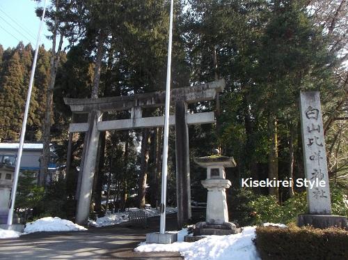 白山比咩神社2
