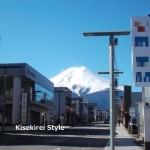 風水旅行~東京から西を目指して富士吉田に行ってみた