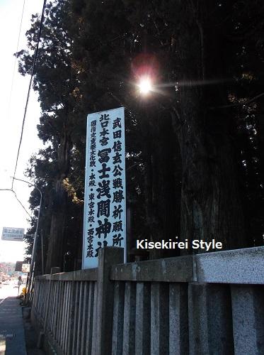 富士御師の道25