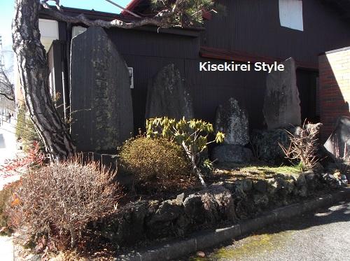 富士御師の道9