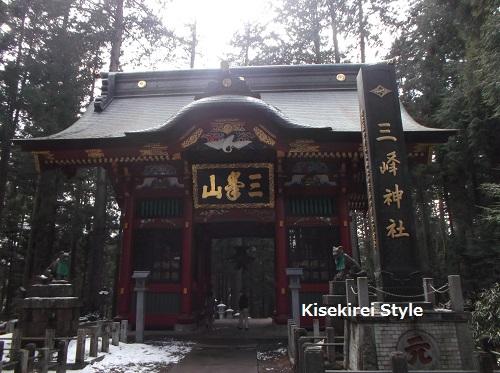 三峯神社201603-33