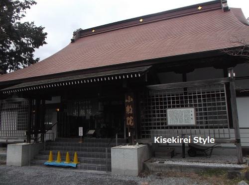 三峯神社201603-77