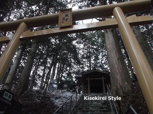 三峯神社201603-68