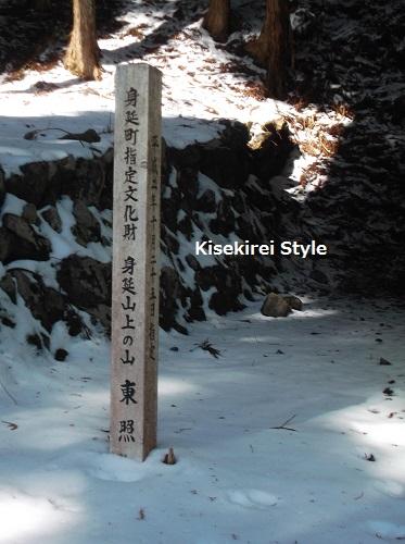 身延山ハイキング東コース17