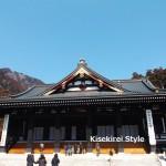 こんな素晴らしいお寺があったなんて・身延山久遠寺~身延山に行ってきた【その2】