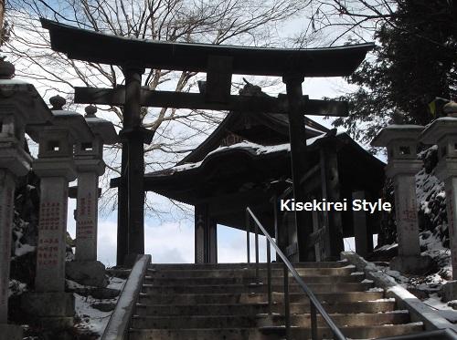 三峯神社201603-22
