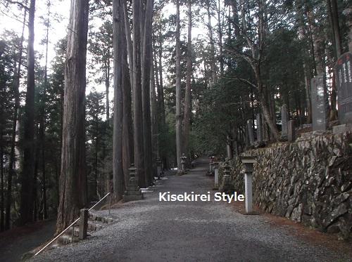 三峯神社201603-40