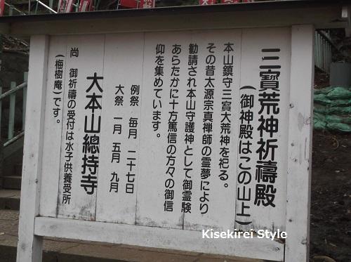 総持寺37